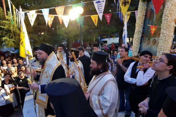 Μεθέορτος Εσπερινός και Λιτάνευση Ιεράς Εικόνος Αγίας Τριάδος στο Ηράκλειο Αττικής
