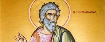 Η Βέροια υποδέχεται την Τιμία Κάρα του Αποστόλου Ανδρέου