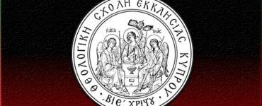 Live 1η Τελετή αποφοίτησης της Θεολογικής Σχολής Κύπρου