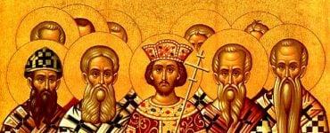 Αγίων 318 Πατέρων της Α' Οικουμενικής Συνόδου
