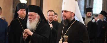 Οικουμενικός Πατριάρχης: Το Φανάρι είναι πάντοτε πηγή φωτός και ελπίδος Διευκρινίσεις για την απόφαση της Ιεραρχίας της Εκκλησίας της Ελλάδος περί της Αυτοκεφαλίας της Εκκλησίας της Ουκρανίας