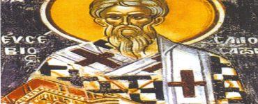 Ονομαστήρια Μητροπολίτου Σάμου Ευσεβίου