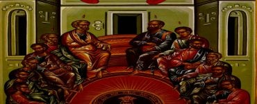 Πανήγυρις Κυριακή της Πεντηκοστής στη Μητρόπολη Ηλείας Αγιορείτικη Αγρυπνία Πεντηκοστής στη Μεταμόρφωση Χαλκιδικής