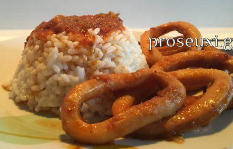 Ρύζι με Καλαμαράκια - Μοναστηριακή συνταγή