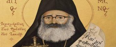Θεμελίωση Ναού Αγίου Φιλουμένου του νέου ιερομάρτυρος