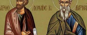 Εορτή Αγίων Βαρθολαίου και Βαρνάβα των Αποστόλων