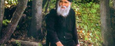 Αγίου Παϊσίου Αγιορείτου - Γέροντα πως έρχεται η ταπείνωση;