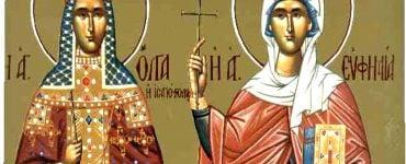 Αγρυπνία Αγίων Όλγας και Ευφημίας στη Μητρόπολη Χαλκίδος