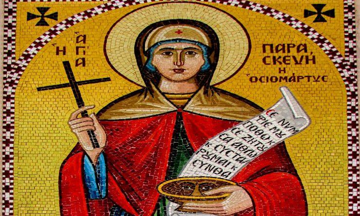 Αγρυπνία Αγίας Παρασκευής στη Μονή Αγίας Τριάδος Νέας Ευκαρπίας Πανηγύρεις Αγίας Άννης και Αγίας Παρασκευής στην Έδεσσα Εικόνα της Αγίας Παρασκευής μετά από 35 χρόνια επιστρέφει στη Μονή της Πανήγυρις Αγίας Παρασκευής πόλεως Γρεβενών Αγρυπνία Αγίας Παρασκευής στο Βόλο Εορτή Αγίας Παρασκευής της Οσιομάρτυρος Η Κάρα της Αγίας Παρασκευής στη Μητρόπολη Καρπενησίου