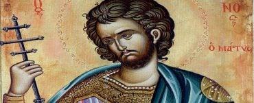 Αγρυπνία Αγίου Αιμιλιανού στα Γρεβενά Εορτή Αγίου Αιμιλιανού του μάρτυρα