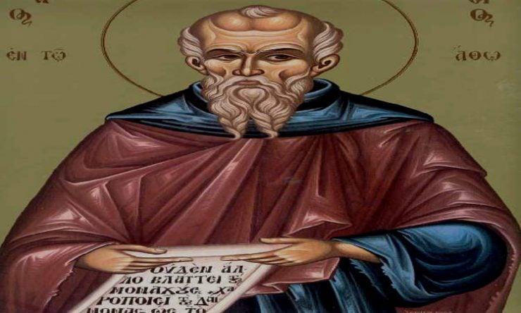 Αγρυπνία Αγίου Αθανασίου του εν Άθω στην Αρτέμιδα Αγρυπνία Οσίου Αθανασίου του Αθωνίτου στη Μονή Μαχαιρά Κύπρου Εορτή Οσίου Αθανασίου του Αθωνίτου