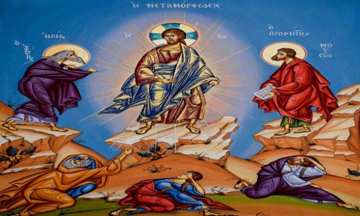 Αγρυπνία Μεταμορφώσεως του Σωτήρος στη Μονή Μαχαιρά Κύπρου Αγρυπνία Μεταμορφώσεως του Σωτήρος στην Παλλήνη Πανήγυρις Μεταμορφώσεως του Σωτήρος στη Μητρόπολη Εδέσσης Πανήγυρις Μεταμορφώσεως του Σωτήρος στην Σιάτιστας Πανήγυρις Μεταμορφώσεως του Σωτήρος στην Καβάλα