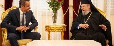 Επίσκεψη Πρωθυπουργού κ. Μητσοτάκη στον Αρχιεπίσκοπο Κύπρου