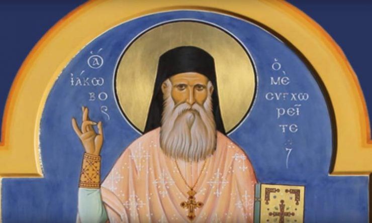 Η εν Χριστώ Απλότητα του Οσίου Ιακώβου του με συγχωρείτε (ΒΙΝΤΕΟ)