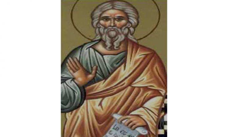 Εορτή Προφήτου Ιεζεκιήλ