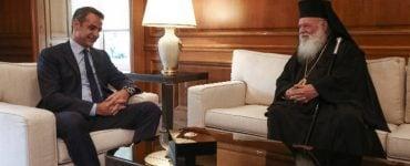 Επίσκεψη Αρχιεπισκόπου στον Πρωθυπουργό Κυριάκο Μητσοτάκη