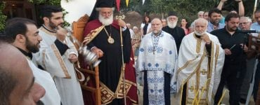 Εορτή Αγίας Χριστίνας στη Μητρόπολη Αρκαλοχωρίου