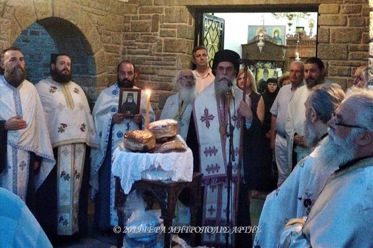 Εορτή Αγίου Παϊσίου στη Μονή Θεοτοκιού Άρτης