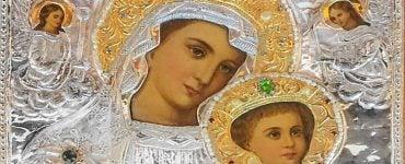 Η Εικόνα της Παναγίας «Η Πάντων Χαρά» στον Βόλο