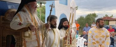 Εορτή Αγίας Μαρίνης στις Κατασκηνώσεις Νέας Περάμου (ΦΩΤΟ)