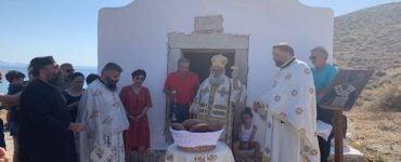 Αρχιερατική Θεία Λειτουργία στο Ναό Αγίου Νικολάου Κουφονησίου