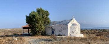 Αρχιερατική Θεία Λειτουργία στη νήσο Χρυσή