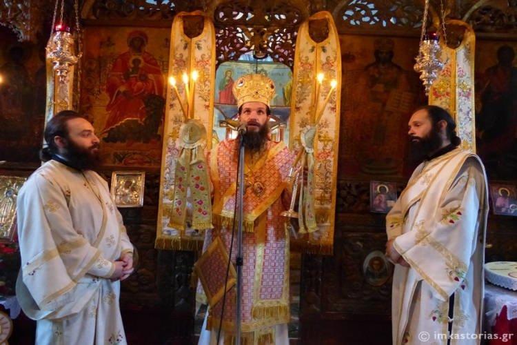 Πάνδημος εορτασμός στη Μονή Αγίων Αναργύρων Μελισσοτόπου Καστοριάς (ΦΩΤΟ)