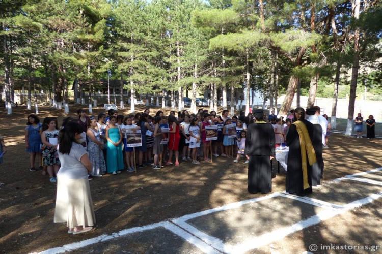 Αγιασμός στην Κατασκήνωση της Μητροπόλεως Καστοριάς (ΦΩΤΟ)