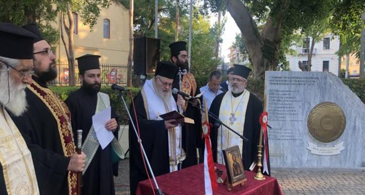 Επιμνημόσυνη δέηση για τους πεσόντες και αγνοουμένους της Κύπρου στα Χανιά