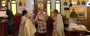 Εορτή Αγίας Μαρίνας στη Μητρόπολη Κωνσταντίας