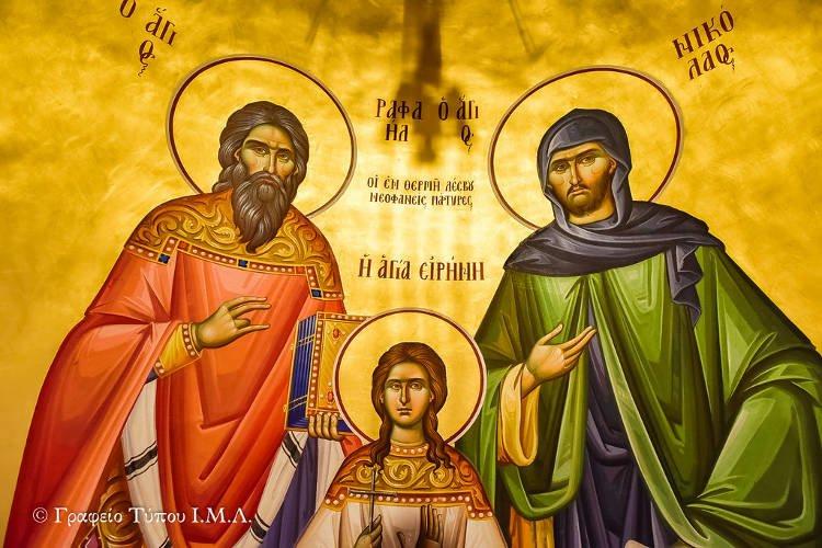 Εορτή Ανακομιδής Λειψάνων Αγίων Ραφαήλ Νικολάου και Ειρήνης στα Λαγυνά (ΦΩΤΟ)