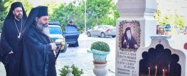 Δεκαεξαετές Μνημόσυνο Μητροπολίτου Θεσσαλονίκης Παντελεήμονος Β΄ Χρυσοφάκη (ΦΩΤΟ)
