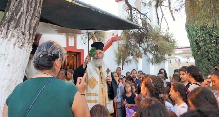 Αγιασμός ενάρξεως κατασκηνωτικής περιόδου στην Κάλυμνο