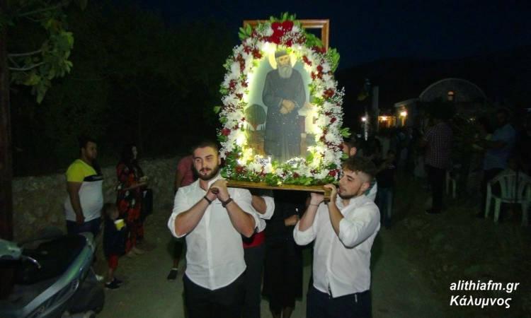Εορτή Αγίου Παϊσίου του Αγιορείτου στην Κάλυμνο