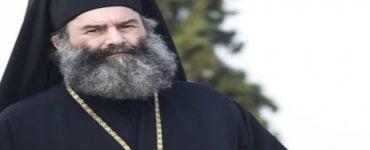 Επιστολή Μητροπολίτου Μάνης προς τον Αμερικανό Πρέσβυ στην Ελλάδα Δήλωση Μητροπολίτου Μάνης Χρυσοστόμου Γ' για το θλιβερό περιστατικό