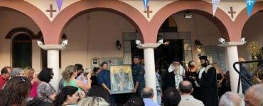 Υποδοχή εικόνας του Αγίου Αθανασίου στο Μουρίκι Θηβών