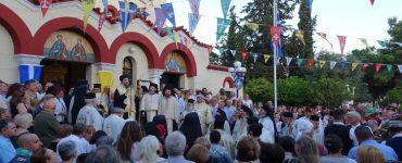 Λιτάνευση Ιεράς Εικόνος Αγίων Αναργύρων στη Νέα Ιωνία (ΦΩΤΟ)