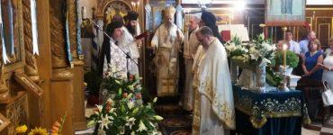 Εορτή Αγίας Κυριακής Χρυσηίδος της νήσου Κερκύρας