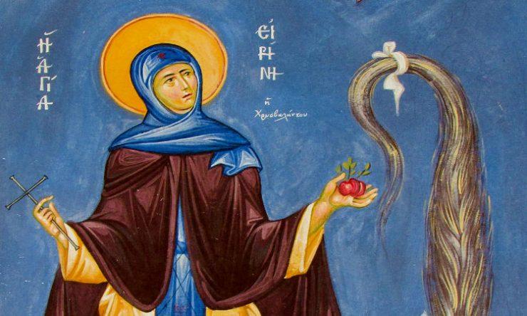 Λείψανο Αγίας Ειρήνης Χρυσοβαλάντου στη Θεσσαλονίκη