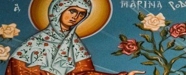 Πανήγυρις Αγίας Μαρίνας στη Μητρόπολη Λαρίσης Πανήγυρις Αγίας Μαρίνης στη Νέα Φιλαδέλφεια