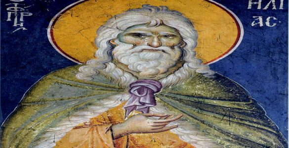 Πανήγυρις Προφήτου Ηλιού στα Ιωάννινα Πανήγυρις Παρεκκλησίου Προφήτου Ηλιού Γρεβενών Πανήγυρις Προφήτου Ηλιού στην Καλογραίζα Εορτή Προφήτου Ηλιού του Θεσβίτου