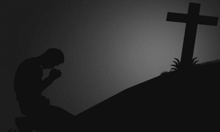 Πως γνωρίζουμε ότι συγχωρέθηκαν οι αμαρτίες μας;