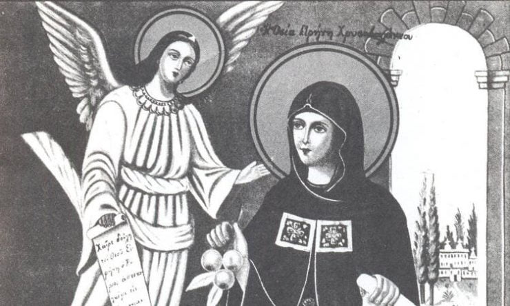 Σαρανταλείτουργο στην Αγία Ειρήνη Χρυσοβαλάντου Δράμας - Μνημόνευση ονομάτων Πανήγυρις Ιεράς Μονής Οσίας Ειρήνης Χρυσοβαλάντου Ηρακλείου