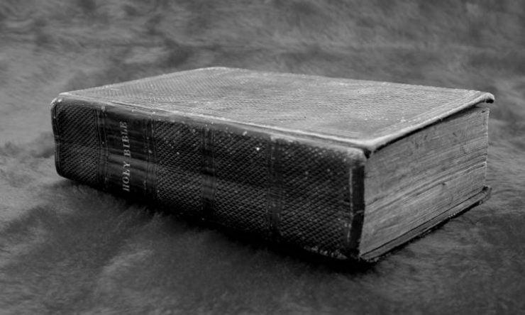 Αγαπήστε την Αγία Γραφή
