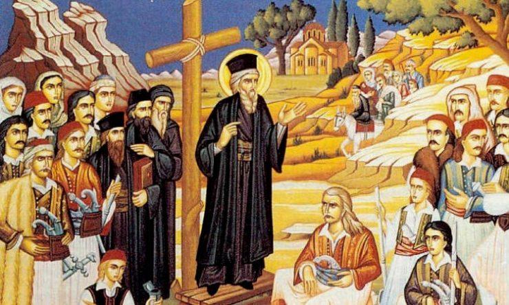 Αγρυπνία Αγίου Κοσμά του Αιτωλού στα Τρίκαλα Πανήγυρις Αγίου Κοσμά του Αιτωλού Νέας Φιλαδελφείας Αγρυπνία Αγίου Κοσμά του Αιτωλού στο Μαρούσι Αγρυπνία Αγίου Κοσμά του Αιτωλού στη Μονή Ασωμάτων Πετράκη Εορτή Αγίου Κοσμά του Αιτωλού