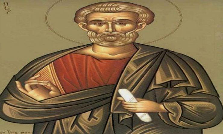 Αγρυπνία Αγίου Αποστόλου Ματθίου στα Τρίκαλα Εορτή Αγίου Ματθίου του Αποστόλου