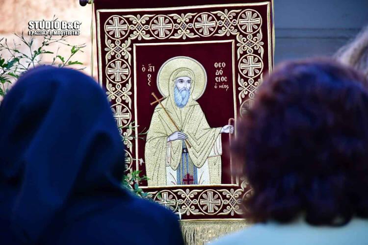 Η Αργολίδα γιορτάζει τον προστάτη της Άγιο Θεοδόσιο το νέο (ΦΩΤΟ)