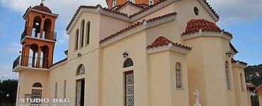 Εκοιμήθη ο Πρεσβύτερος π.Γεώργιος Κατσιούρης