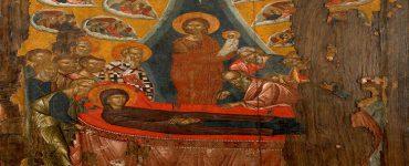 Τι είναι αυτό το μυστήριο το μέγα Αγρυπνία Αποδόσεως Κοιμήσεως της Θεοτόκου στα Τρίκαλα