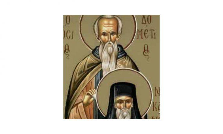 Εορτή Αγίου Δομετίου του Πέρσου
